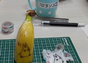Verzierung einer Banane (Foto: ©fduprel)
