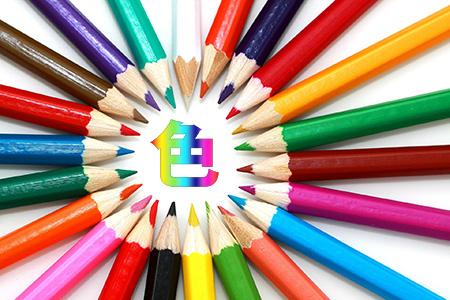 Buntstifte mit japanischem Kanji für Farbe
