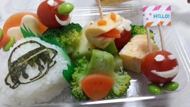 Vegetarisches kyaraben (Foto: ©fduprel)