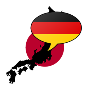 deutschsprachige Blogs aus Japan