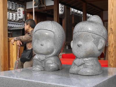 Hideyoshi und Nene, Kōdai-ji, Kyoto (Foto: ©fduprel 2013)