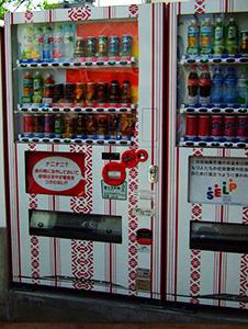 Getränkeautomaten mit Hakata-Ori-Muster