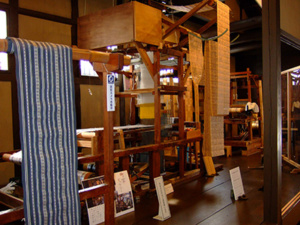 Museum Hakata Machiya
