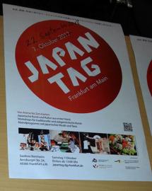 Ankündigung für den Frankfurter Japantag