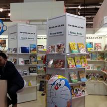 Shogakukan auf der Frankfurter Buchmesse 2017 (Foto: © 2017 fduprel)