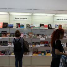 Bücher über Japan auf der Frankfurter Buchmesse 2017 (Foto: © 2017 fduprel)