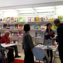 Shueisha auf der Frankfurter Buchmesse 2017 (Foto: © 2017 fduprel)