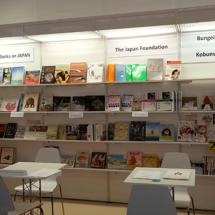 The Japan Foundation auf der Frankfurter Buchmesse 2017 (Foto: © 2017 fduprel)
