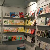 Japan Foreign Rights auf der Frankfurter Buchmesse 2017 (Foto: © 2017 fduprel)