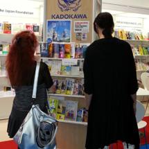 Verlag Kadokawa auf der Frankfurter Buchmesse 2017 (Foto: © 2017 fduprel)
