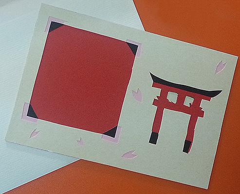 Paper cut art card (© fduprel 2016)