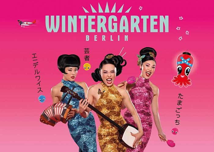 "Aktueller Tipp: Berliner Show ""SAYONARA TOKYO – Geishas! Tamagotchis! Edelweiß!"""