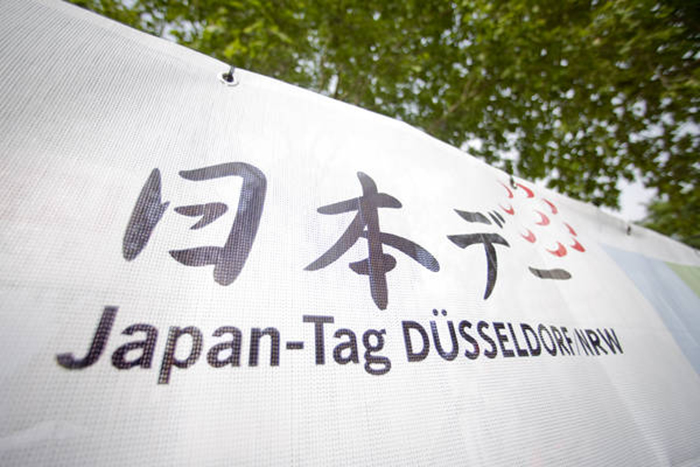 Japan-Tag Düsseldorf (Foto: © Düsseldorf Tourismus GmbH)