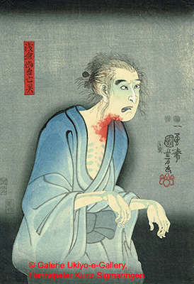 UTAGAWA KUNIYOSHI, Kabuki-Schauspieler Ichikawa Kodanji IV als Geist Asakura Tôgo, Farbholzschnitt, 1851, © Galerie Ukiyo-e-Gallery, Hannspeter Kunz Sigmaringen