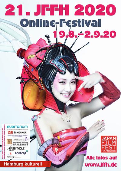 Plakat: 21. JFFH 2020
