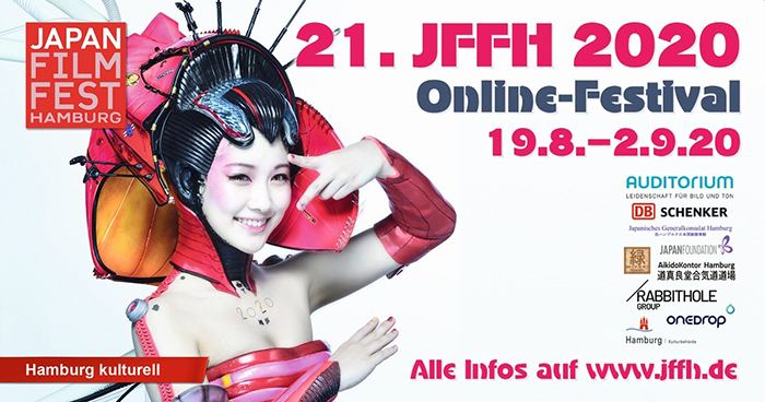Plakat: 21. JFFH 2020 Querformat