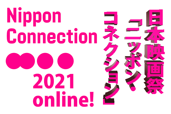 Nippon Connection 2021 online