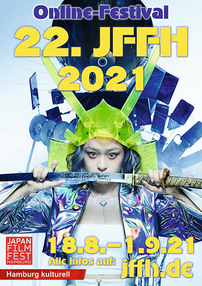 Plakat: 22. JFFH 2021