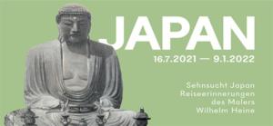 """Plakat Ausstellung """"Sehnsucht Japan. Reiserinnerungen des Malers Wilhelm Heine"""""""